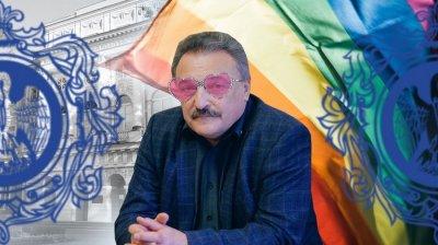В университете имени Герцена учат любить гей-браки, смену пола и другое расчеловечивание
