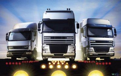 Как компании организовать перевозку грузов?