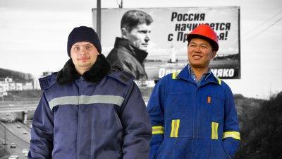 Китайцы в приморье получают зарплату в 15 раз больше русских