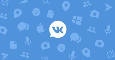 Накрутка подписчиков vk