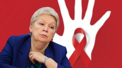 Новая волна растления под вывеской профилактики ВИЧ