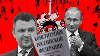 Россиянам будут безальтернативно выдавать электронные паспорта и запретят прямые обращения в органы власти