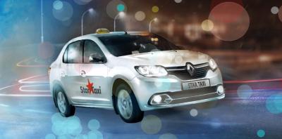 StarTaxi - лучшее такси в Одессе