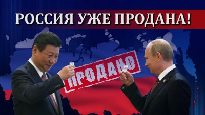 Путин подготовил развал России