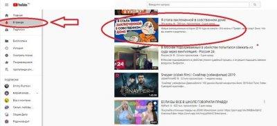 Как детский Youtube делает детей дебильными извращенцами