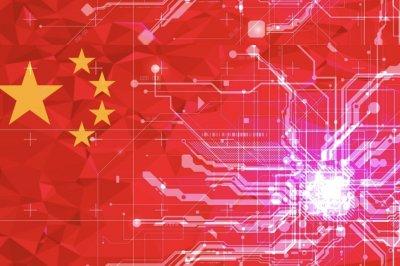 Китай разрабатывает самую быструю в мире криптовалюту и бросает вызов США