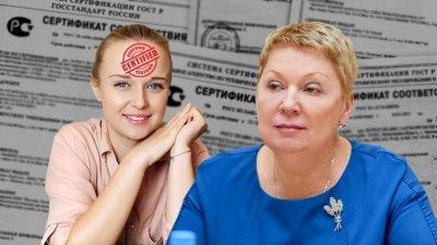 Минпросвет РФ предлагает сертифицировать родителей