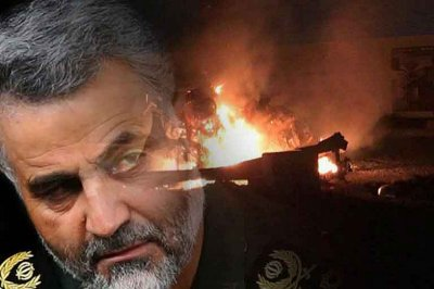 Генерал Сулеймани: Обама амнистировал, Трамп убил