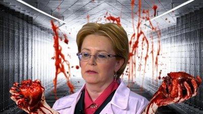 Медицина: Минздрав РФ собирается наладить посмертное донорство органов?