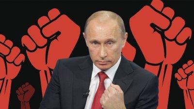 Путин начал революцию?