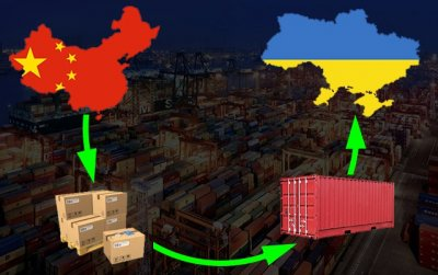 Vector China — быстрая доставка покупок из Китая в Украину