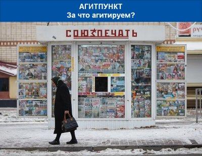 СМИ: Яд глянцевых журналов