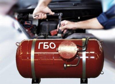 Установка ГБО против роста цен на бензин