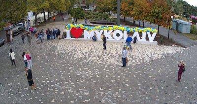 Город Николаев: краткая сводка
