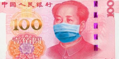 Коронавирус в Китае используют для запрета наличных?