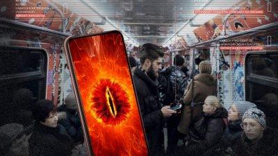 Мобильные операторы России будут снимать биометрию без согласия россиян