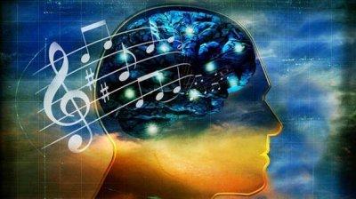 Некоторые аспекты влияния музыки на человека