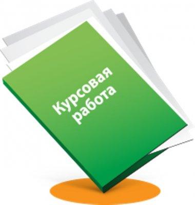 Печать курсовых и дипломных студенческих работ в копировальном центре RuCafe в Москве