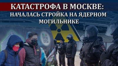 СРОЧНО! Путинские силовики разгоняют протестующих