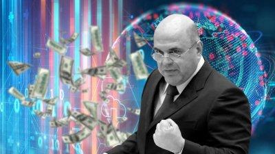 Большие данные: торговля личной информацией в России будет узаконена?