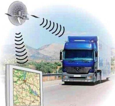 Что такое транспортное отслеживание грузов?