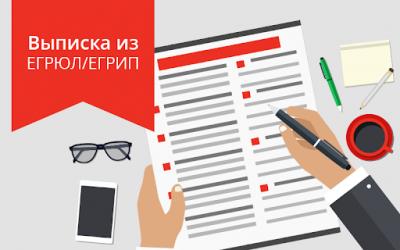 Как убедиться в юридической чистоте сделки при покупке недвижимости