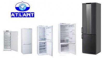 Холодильники Атлант - качество, проверенное временем