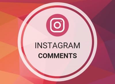 Почему комментарии инстаграм важны для маркетинга