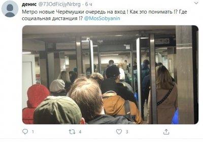 Коронапсихоз власти в Москве и регионах