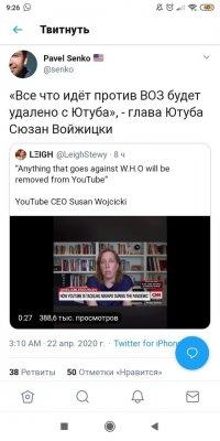 Youtube прогнулся под ВОЗ - свобода слова закончилась