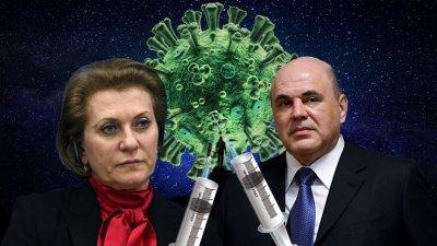 В России готовится законодательная почва для всеобщей вакцинации