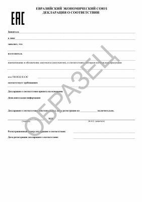 Декларация соответствия ТР ТС: особенности, назначение, получение