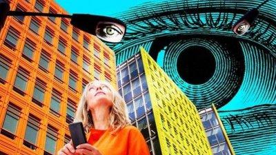 ЕФИР - цифровая власть над населением