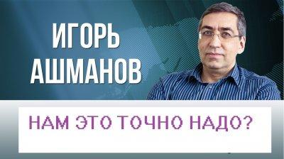 Единый цифровой реестр россиян: нам это точно надо?