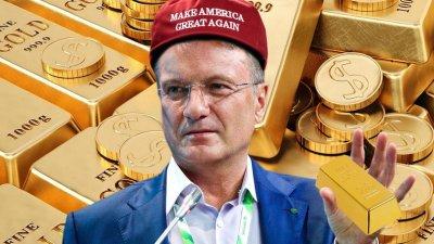 Из России в Лондон вывозят золото тоннами