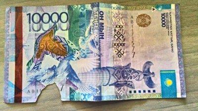 Как обменять деньги с дефектами в Алма-Ате?