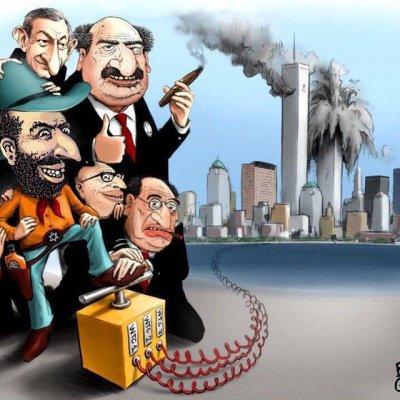Роль Моссада в событиях 9/11