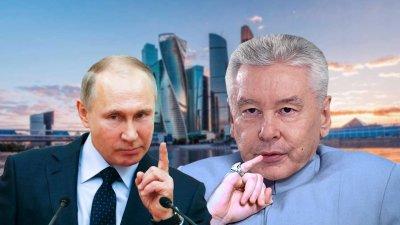 Собянин не сдается... В Москве продлевают самоизоляцию (самоликвидацию) и режим намордников