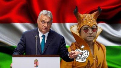 Венгрия против ЛГБТ: в документах запретят изменять пол