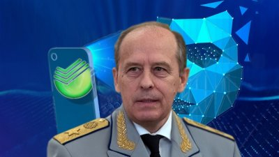 ФСБ против сбора биометрии банкстерами