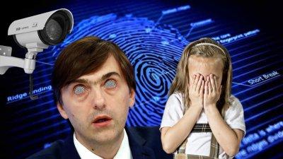 """Правительство РФ позволит минпросвету """"торговать"""" русскими детьми зарубеж"""