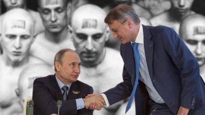 Путин подписал закон о цифровом концлагере ЕФИР