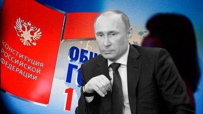 Поправки в Конституцию РФ приняты. Что дальше?