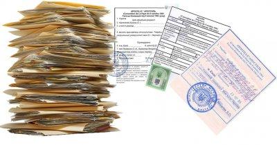 Апостилирование документов в Украине