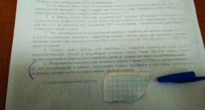 Мистические совпадения и множество вопросов по аварии Михаила Ефремова