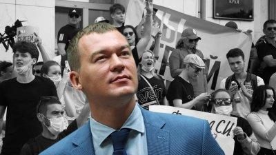 Фургала заменяют: Кремль направил в Хабаровск нового ЛДПР-овца