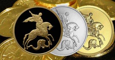 Инвестиции в золото – слитки или монеты?