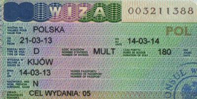 Работа в Польше: как получить визу
