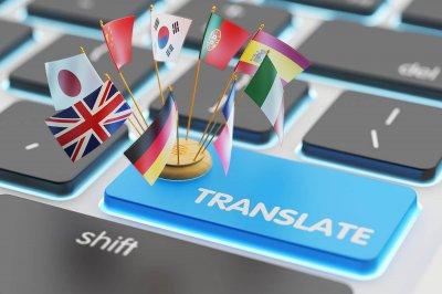 Где заказать профессиональный перевод?