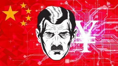 Китай создал цифровой юань - средство социального контроля?